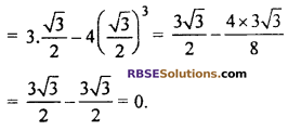RBSE Solutions for Class 10 Maths Chapter 6 Trigonometric Ratios Additional Questions 14