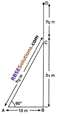 RBSE Solutions for Class 10 Maths Chapter 8 Height and Distance Miscellaneous Exercise 14