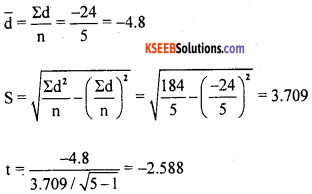 2nd PUC Statistics previous year Question paper March 2015 - 23