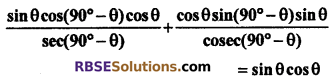 RBSE Solutions for Class 10 Maths Chapter 7 Trigonometric Identities Ex 7.2 19