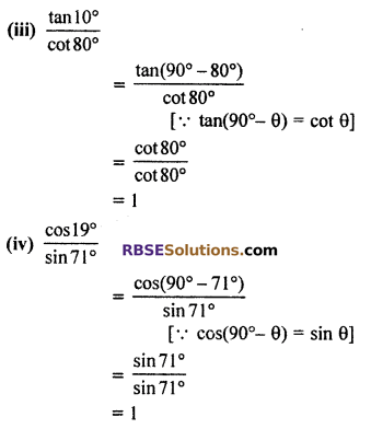 RBSE Solutions for Class 10 Maths Chapter 7 Trigonometric Identities Ex 7.2 3