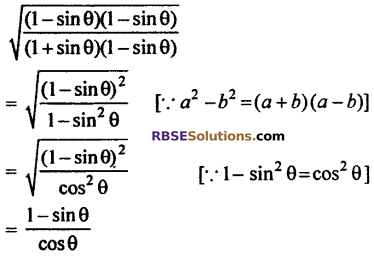 RBSE Solutions for Class 10 Maths Chapter 7 Trigonometric Identities Ex 7.1 8