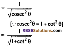RBSE Solutions for Class 10 Maths Chapter 7 Trigonometric Identities Ex 7.1 3