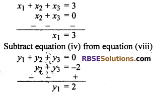 RBSE Solutions for Class 10 Maths Chapter 9 Co-ordinate Geometry Miscellaneous Exercise 30