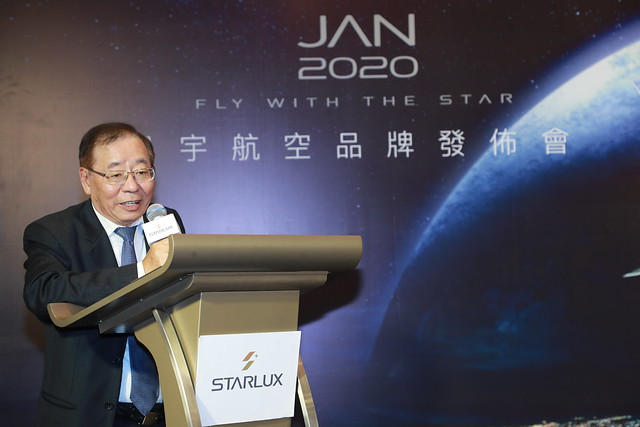 聶國雄先生 星宇航空公關長 Mr. Kuo-Wei Nieh, Chief Communications Officer of STARLUX Airlines (1)