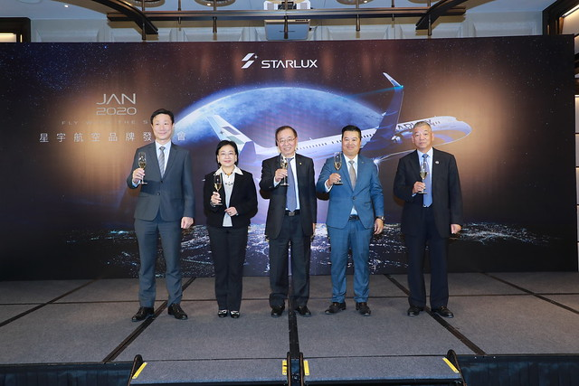 星宇航空品牌發佈會嘉賓STARLUX Airlines Brand Press Conference Officiating Guests (2)