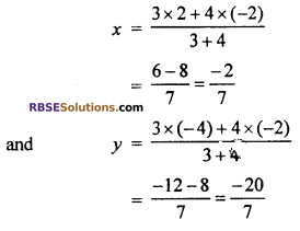 RBSE Solutions for Class 10 Maths Chapter 9 Co-ordinate Geometry Additional Questions 62