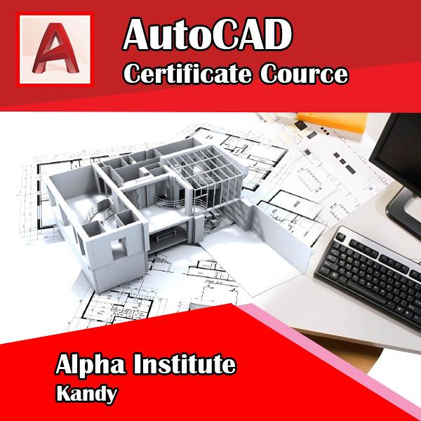 0000953_autocad-fundamentals-training-vic-14-nov_600