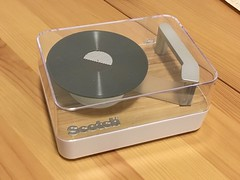 Picture of the Day - March 3, 2019 / Awesome New Record Player Tape Dispenser!