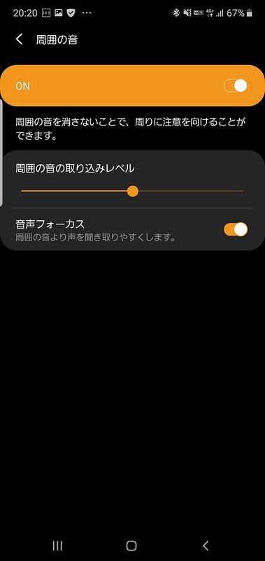 Screenshot_20200104-202045_Galaxy Buds