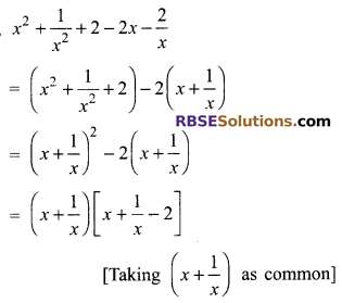 RBSE Solutions for Class 9 Maths Chapter 3 Polynomial Additional Questions 13