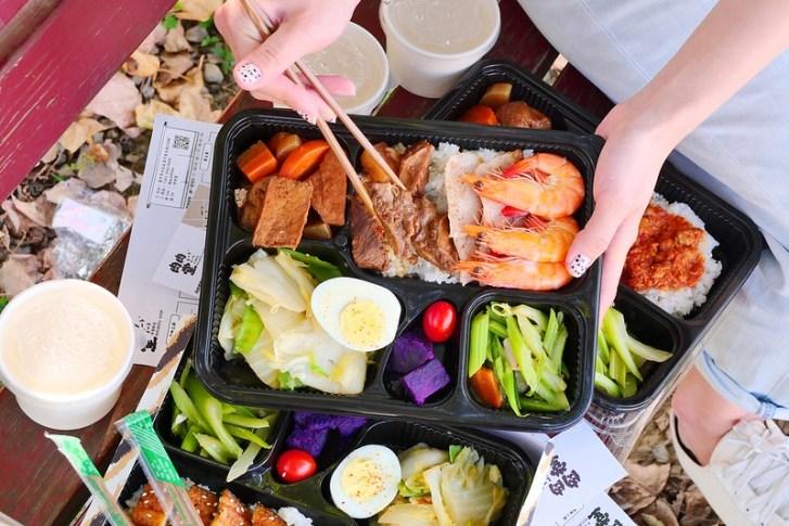 49349792163 bf307baf33 c - 肉肉堂便當_台中:黃金烤鰻魚便當豐盛好吃 海陸三拼牛肋條+白蝦+松阪豬份量更滿足!