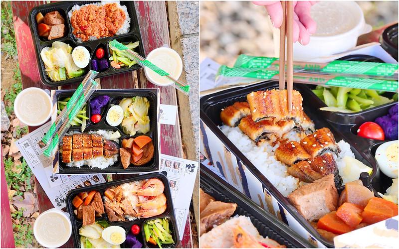 肉肉堂便當販售_台中北屯:黃金烤鰻魚便當豐盛好吃 海陸三拼牛肋條+白蝦+松阪豬份量更滿足!