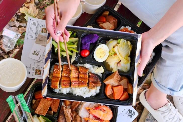49350458507 426b521b9f c - 肉肉堂便當_台中:黃金烤鰻魚便當豐盛好吃 海陸三拼牛肋條+白蝦+松阪豬份量更滿足!