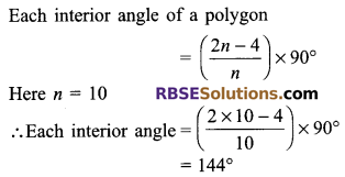 RBSE Solutions for Class 9 Maths Chapter 6 Rectilinear Figures Miscellaneous Exercise 7