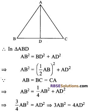 RBSE Solutions for Class 9 Maths Chapter 10 Area of Triangles and Quadrilaterals Ex 10.3 14