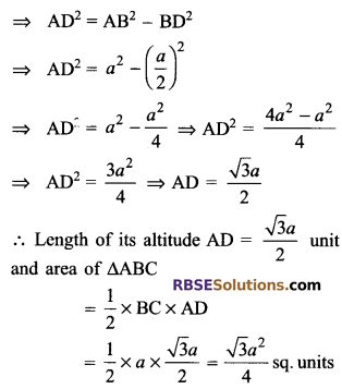 RBSE Solutions for Class 9 Maths Chapter 10 Area of Triangles and Quadrilaterals Ex 10.3 13