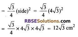 RBSE Solutions for Class 9 Maths Chapter 11 Area of Plane Figures Additional Questions 5