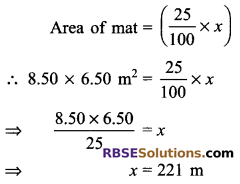 RBSE Solutions for Class 9 Maths Chapter 11 Area of Plane Figures Miscellaneous Exercise 14