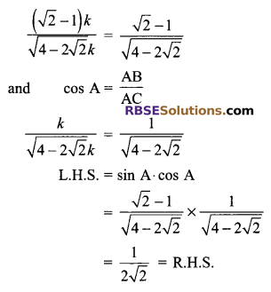 RBSE Solutions for Class 9 Maths Chapter 14 Trigonometric Ratios of Acute Angles Ex 14.1 5