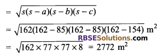 RBSE Solutions for Class 9 Maths Chapter 11 Area of Plane Figures Additional Questions 4