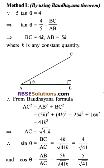 RBSE Solutions for Class 9 Maths Chapter 14 Trigonometric Ratios of Acute Angles Ex 14.1 11