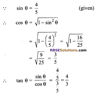 RBSE Solutions for Class 9 Maths Chapter 14 Trigonometric Ratios of Acute Angles Ex 14.2 12