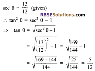 RBSE Solutions for Class 9 Maths Chapter 14 Trigonometric Ratios of Acute Angles Additional Questions 16