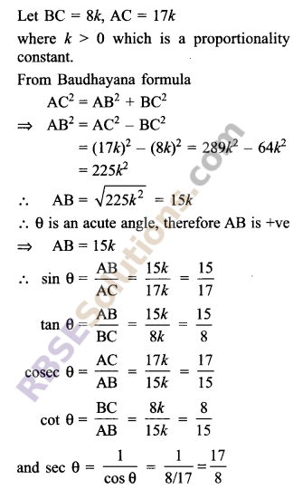 RBSE Solutions for Class 9 Maths Chapter 14 Trigonometric Ratios of Acute Angles Ex 14.1 8