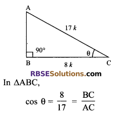 RBSE Solutions for Class 9 Maths Chapter 14 Trigonometric Ratios of Acute Angles Ex 14.1 7