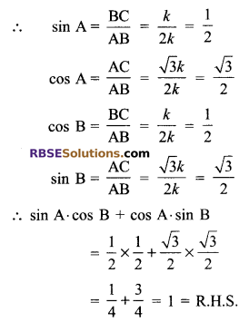 RBSE Solutions for Class 9 Maths Chapter 14 Trigonometric Ratios of Acute Angles Miscellaneous Exercise 19