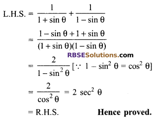 RBSE Solutions for Class 9 Maths Chapter 14 Trigonometric Ratios of Acute Angles Additional Questions 20