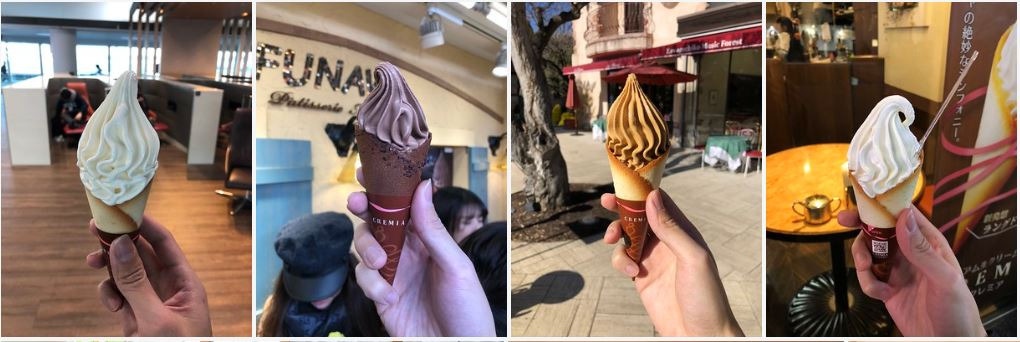Where to find Cremia (the best soft serve ice cream) in Tokyo