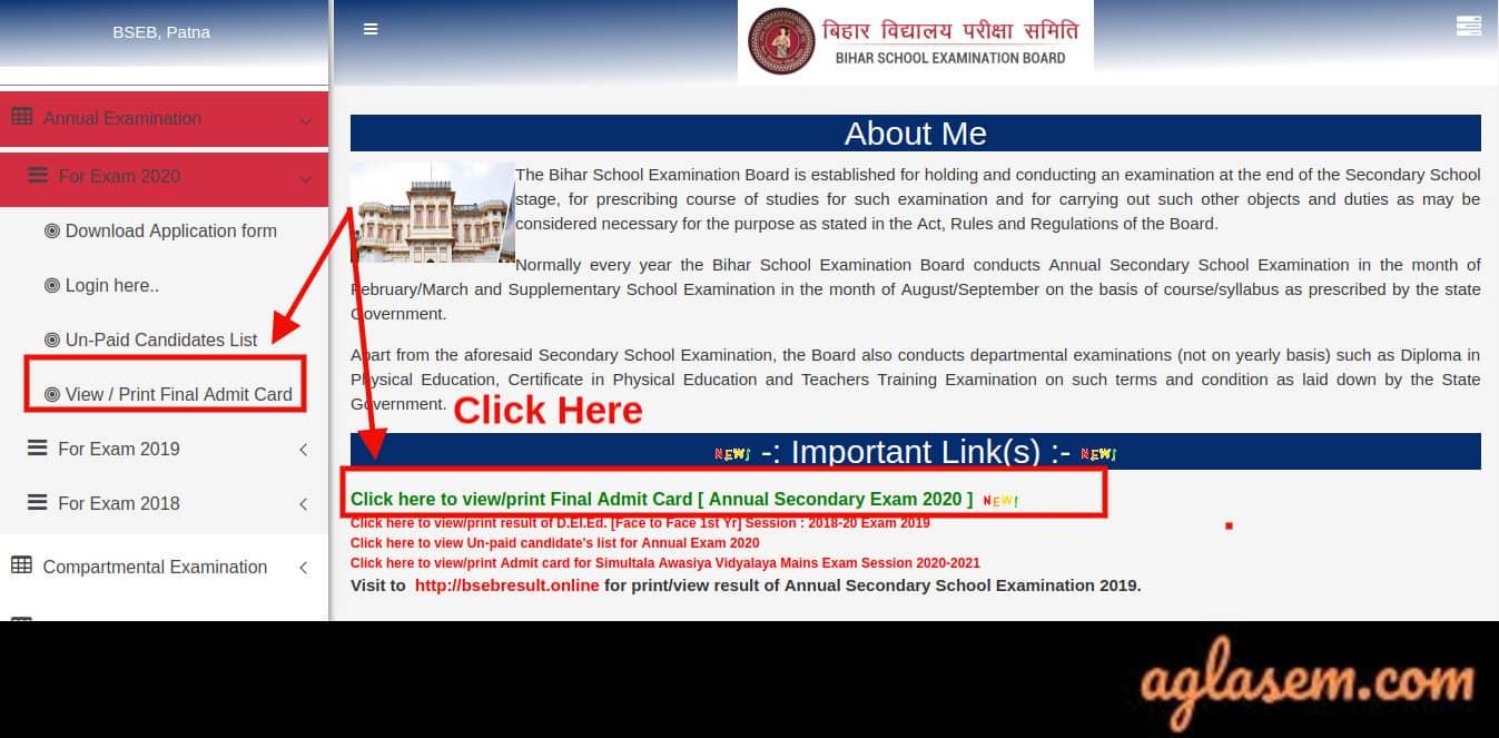 Bihar Board 10th Admit Card 2020