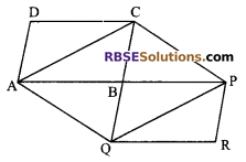 RBSE Solutions for Class 9 Maths Chapter 10 Area of Triangles and Quadrilaterals Additional Questions 22