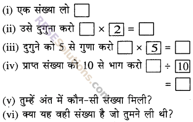 RBSE Solutions for Class 5 Maths Chapter 8 पैटर्न Additional Questions 23