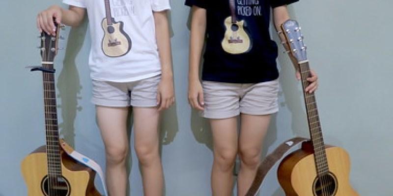 學吉他的路上(13.6-15.6ys)