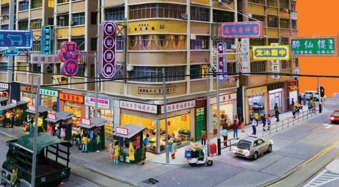 香港故事縮影展02