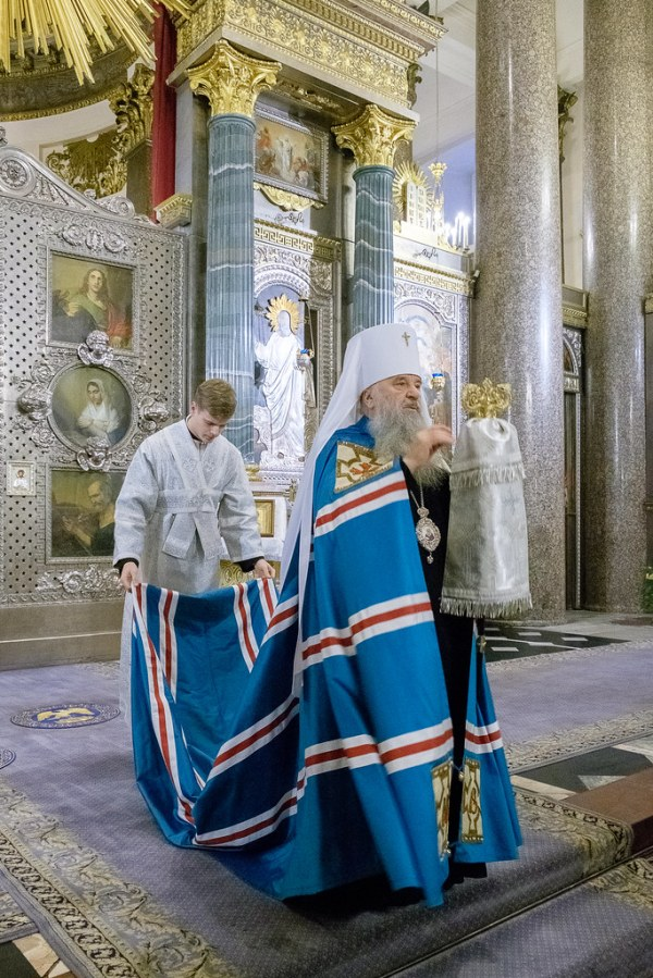 06_Крещенский сочельник. Казанский собор.18 января 2020 ...
