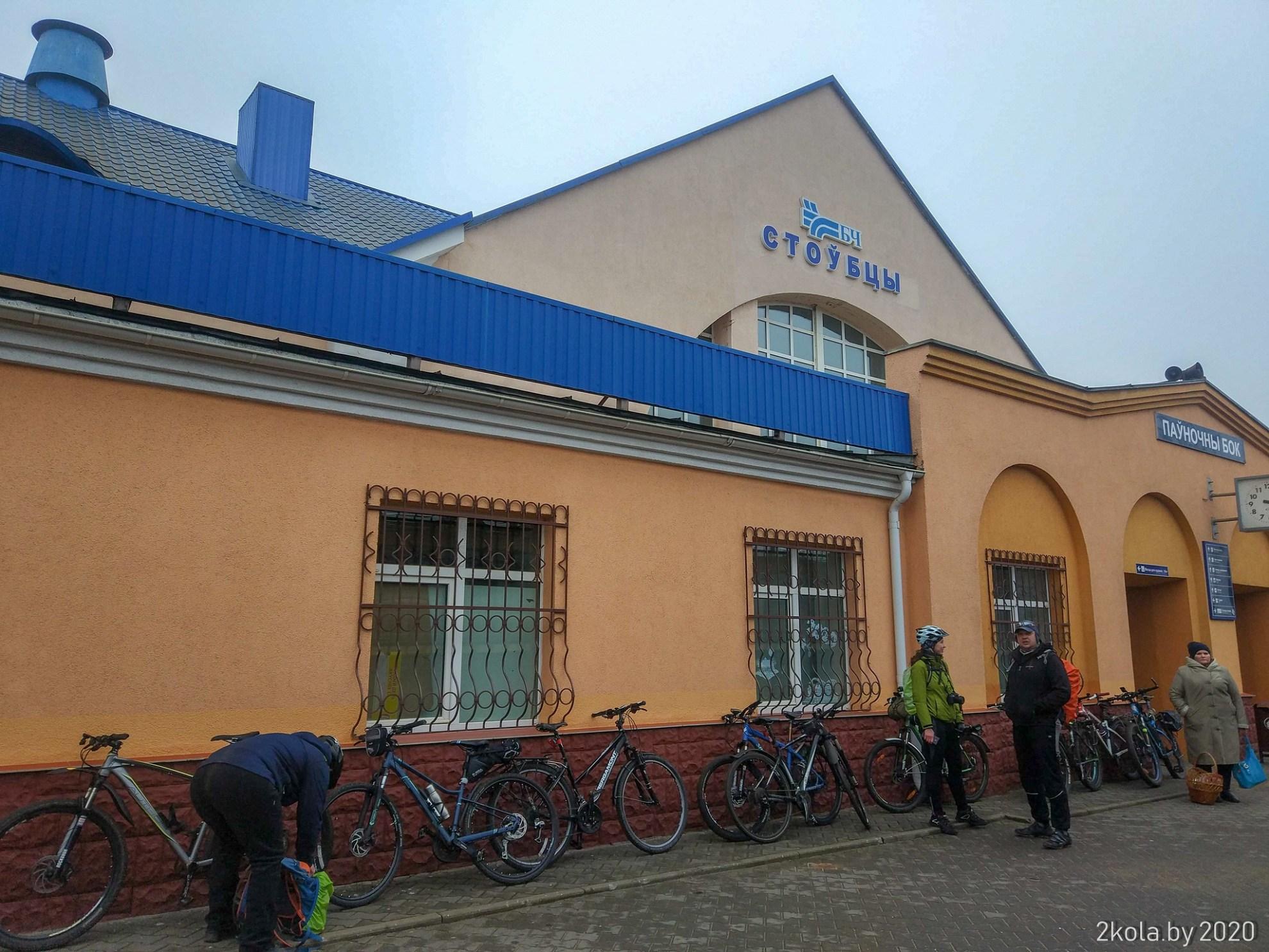 Столбцы -вокзал