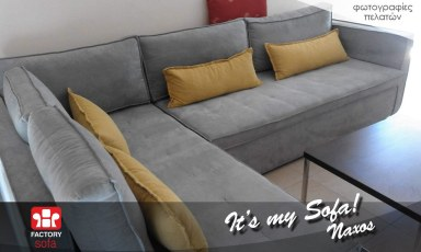 Naxos Corner Sofa