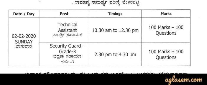 KSRTC Technical Assistant Hall Ticket 2020 Exam Schedule