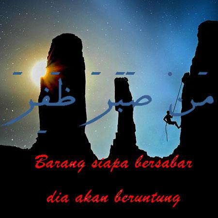 man-shabara-zhafira-arab