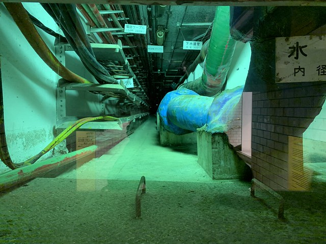 Ginza Utility Tunnel