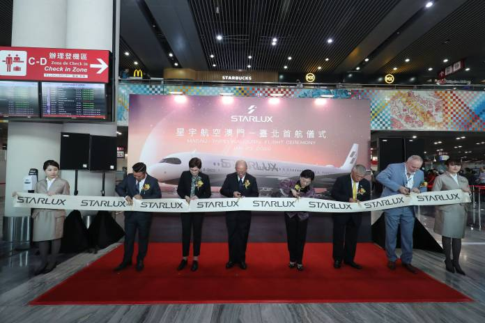 星宇航空 STARLUX Ribbon Cutting-剪綵儀式