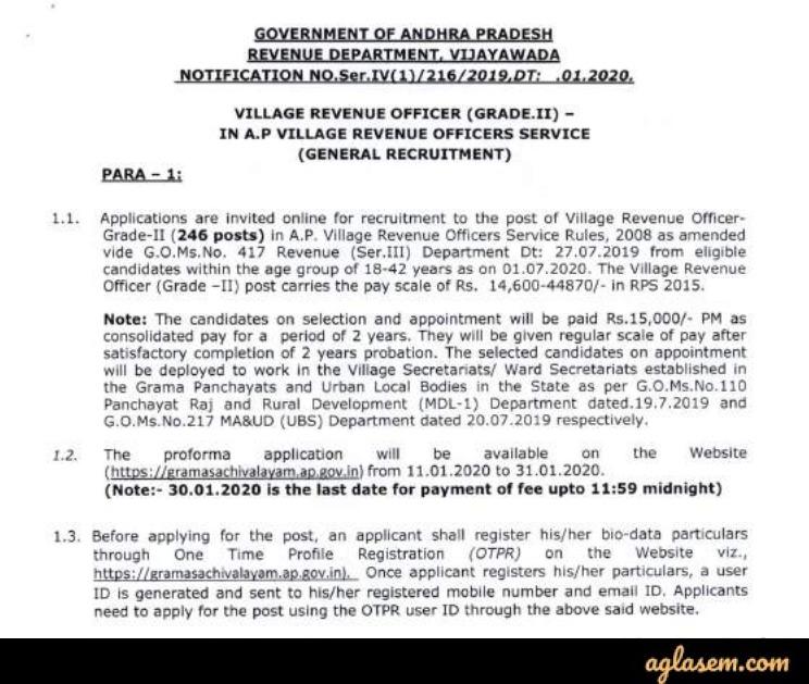 AP Grama Sachivalayam Village Revenue Officer Recruitment 2020 Notification