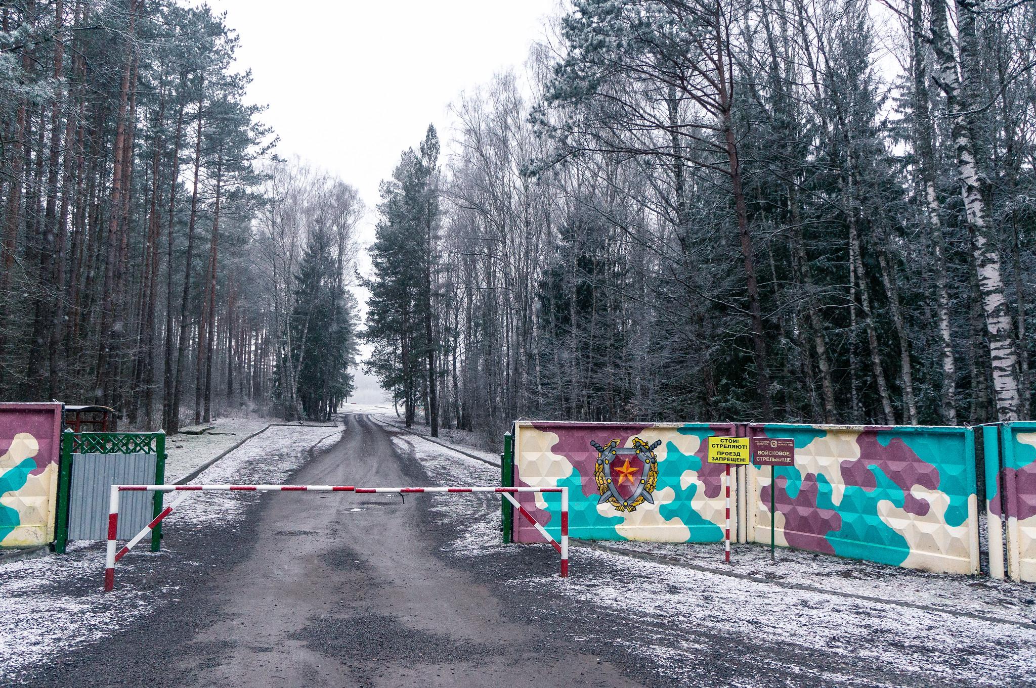Стрельбище возле д.Воловщина