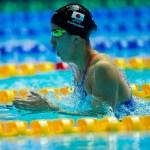 Campionati Australiani e Kitajima Cup, primi squilli da oltreoceano