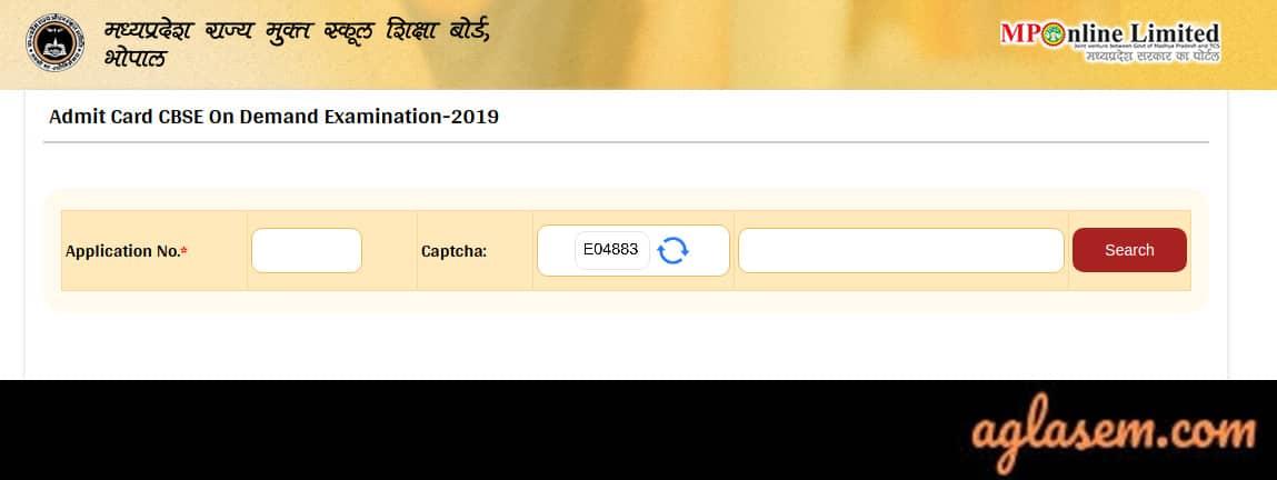 MP CBSE On Demand 12th Admit Card June 2020