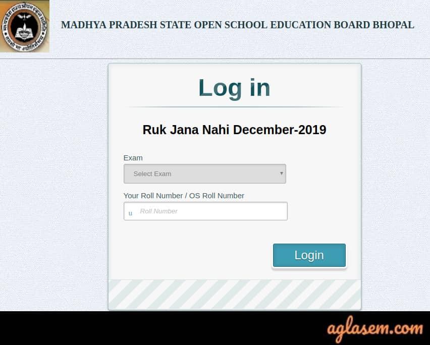 Ruk Jana Nahi 12th Result December 2019